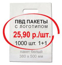 реклама на пвд пакетах