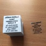 Наклейка на прозрачной пленке Стримауто_1