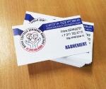 Печать визиток __1