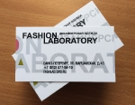 Визитки Лаборатория моды на заказ Черная речка_1