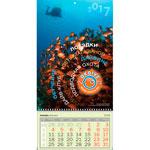 Корпоративные календари __1