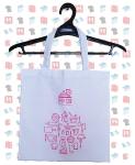 Промо сумка с печатью на заказ __1