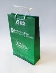 Бумажные пакеты на заказ __2
