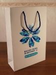 Бумажный пакет из дизайнерской бумаги Бизнес Парк 215 х 320 х 85 мм
