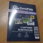 Упаковка в термоусадочную пленку __1